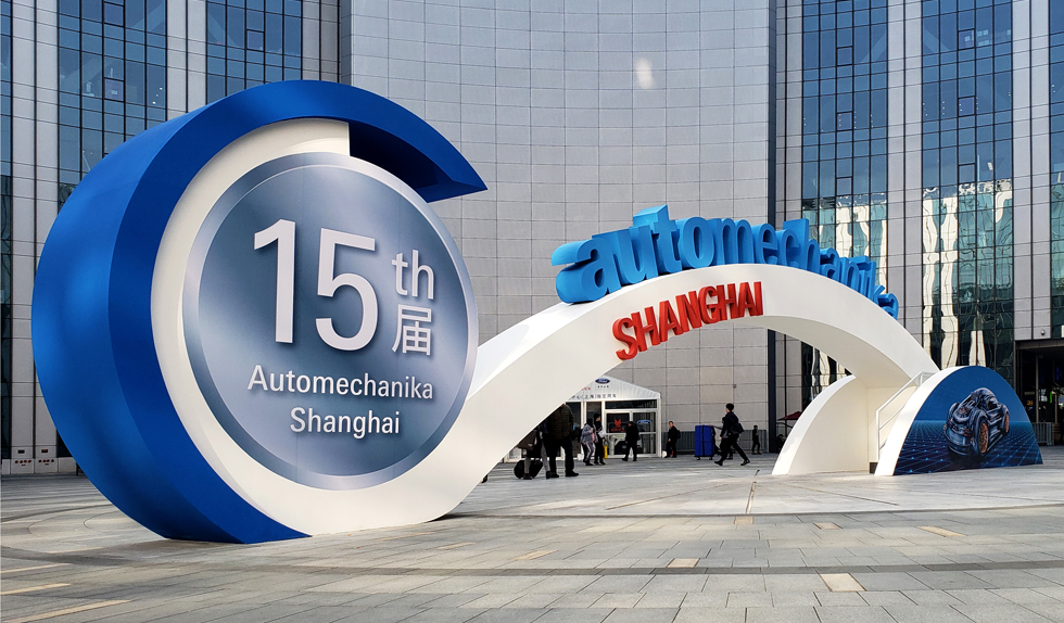 automechanika_2019-2